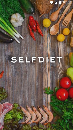 Aplikacja Selfdiet